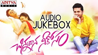 Chinnadana Neekosam (చిన్నదాన నీకోసం) Full Songs Jukebox || Nithin,Mishti Chakraborty