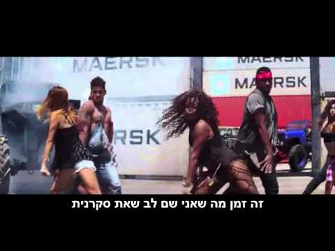 Justin Quiles Ft. Maluma - Me Curare (Remix) (HebSub) מתורגם