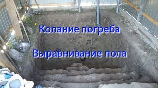 как сделать погреб из сарая