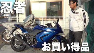 KAWASAKI NINJA250Rワンオーナー車両:参考動画