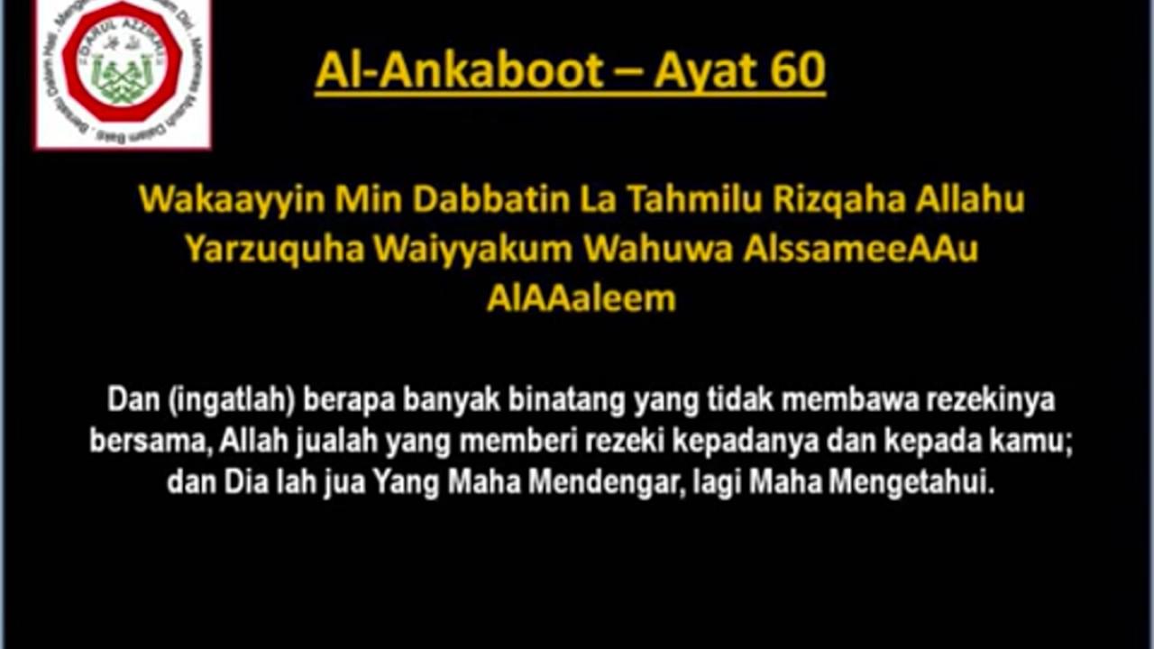 Amalan Cepat Dapat Rezeki Surah Al Ankabut Ayat 60 X264