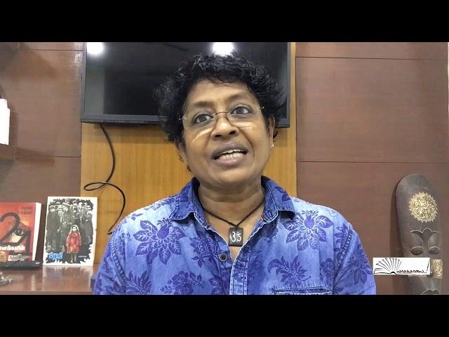 வாசகசாலை மாதாந்திர நிகழ்வு - 55 . 'கேபிள்' சங்கரின்