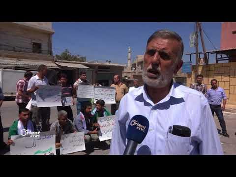 وقفة احتجاجية للفعاليات المدنية للوقوف مع المعتقلين غرب حلب  - 19:21-2018 / 8 / 11