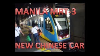 Manila MRT-3 NEW CHINESE CAR  Class 3100  Cubao-Ortigas(March 2019) マニラMRT3 中国製新車