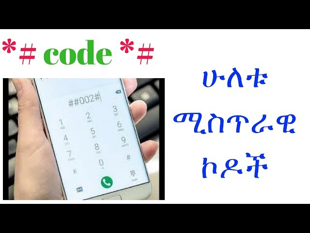 04 37 Ethiopia Important Tips For Android Phone Users