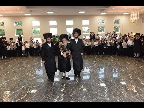 "Hachnosas Sefer Torah - Raleigh Hotel | הכנסת ספר תורה לביהמ""ד במלון 'ראלי' שבהרי הקעטסקילס ניו יורק"