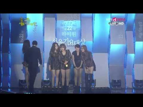 miss A _ Discurso  _  The 22nd Seoul Music Awards _
