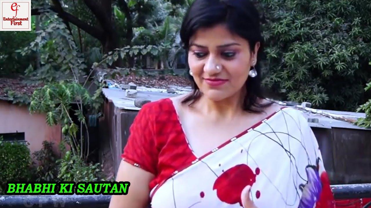 भाभी की सौतन | Bhabhi Ki Sautan  | Entertainment First Exclusive