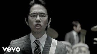 Asian Kung-Fu Generation - Fujisawa Loser