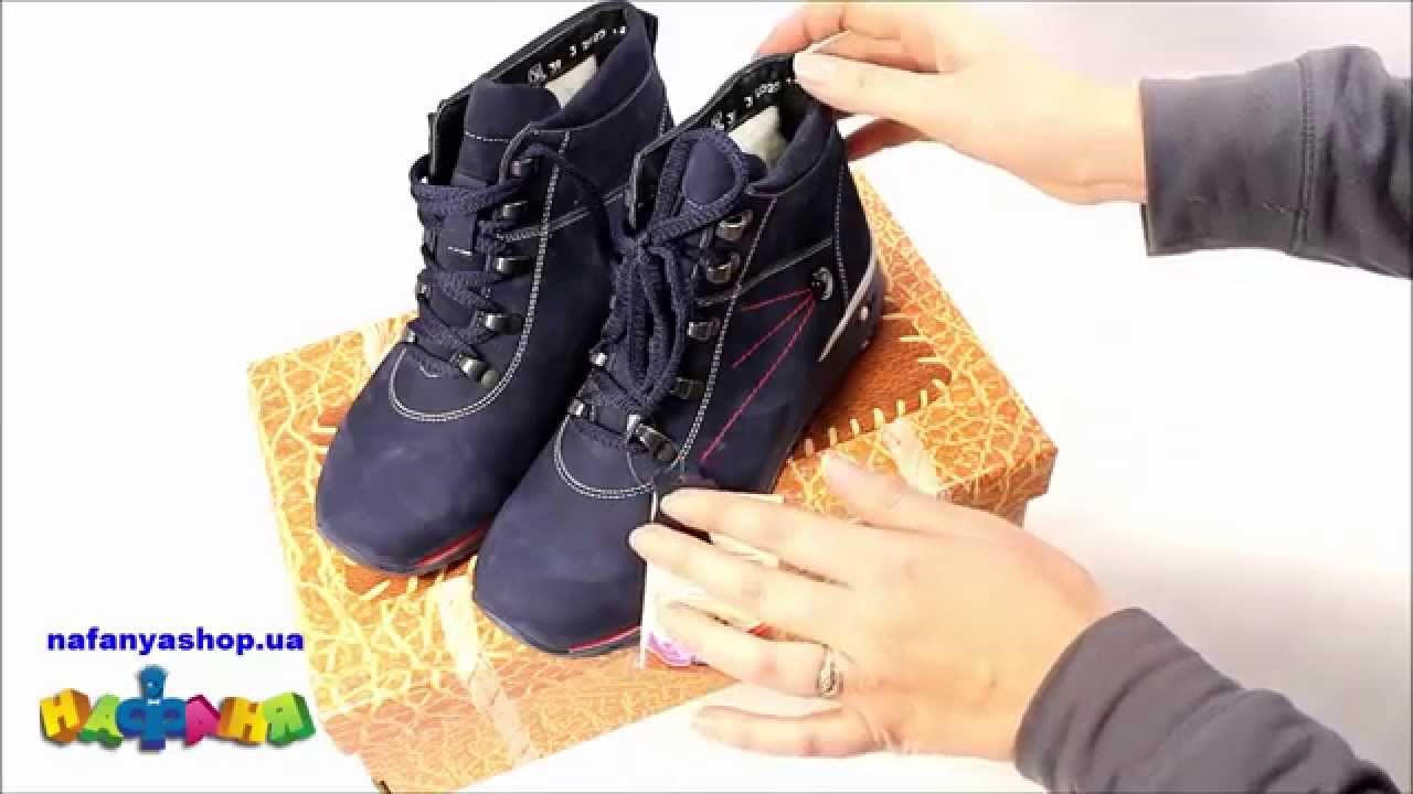 4155 моделей обуви для девочек в наличии, цены от 30 руб. Купите обувь с бесплатной доставкой по москве в интернет-магазине дочки-сыночки. Постоянные скидки, акции и распродажи!
