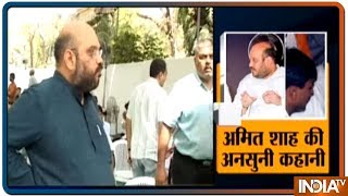 Watch in Video: The journey of Amit Shah in Indian politics
