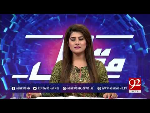 Muqabil - 14 September 2017 - 92NewsHDPlus
