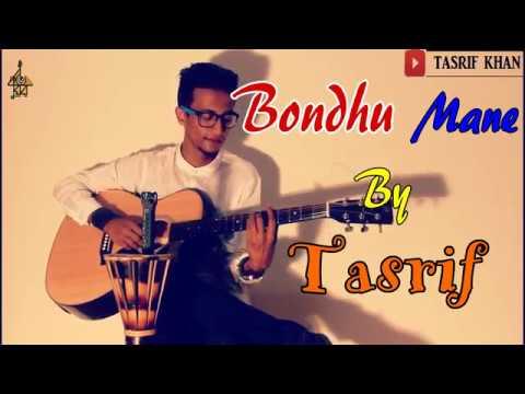 বন্ধুমানে     Bondhu mane by Tasrif    Eid Special    মৌলিক গান  