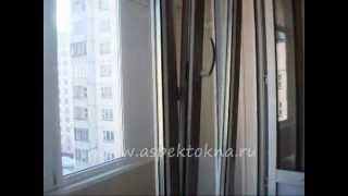 видео Остекление лоджии в Марьино окнами из алюминиевого профиля.