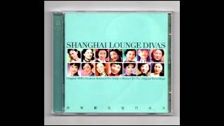 Shangai longe Divas remix - The Plough Song [Chang Loo]