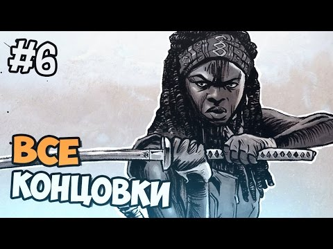 The Walking Dead MICHONNE Gameplay Español - Episodio 1 Completo | Telltale Games 1080p 60fps