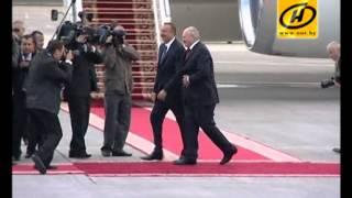 Встреча Ильхама Алиева в Минске, видео, 28.08.2012