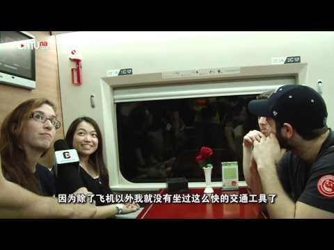 "Highlights of the ""Golden Panda"" Cultural Immersion Trip to Guangdong, China"