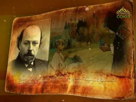 Простые истории. Русский художник Михаил Васильевич Нестеров