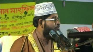 Tafsirul Quran Mahfil, Maulana Abdul Halim part 1