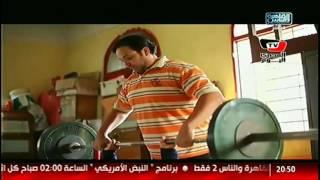 #نشرة_المصرى_اليوم | «٤٩» عاماً عمر «حنان».. بطلة «الأقزام» في رفع الأثقال