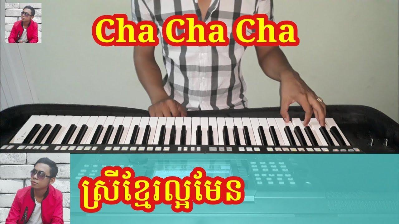 nhạc sống khmer cha cha cha 2019 | ស្រីខ្មែរល្អមែន | srey khmer laor men | Phol Sơn