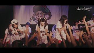 2015年9月7日、渋谷RUIDO K2にて行われたプレイボールズ主催試合(ライブ...