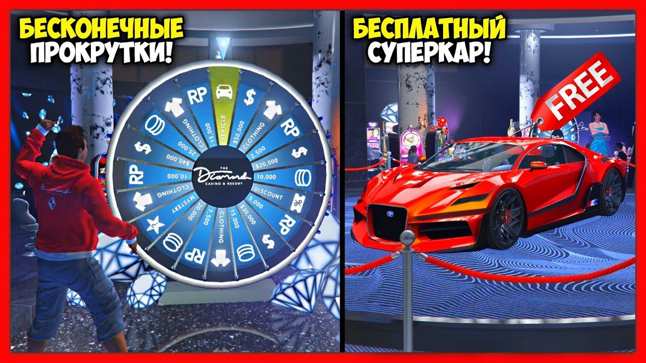 КАК ВЫИГРАТЬ ОГРОМНЫЕ ДЕНЬГИ С ДЕПОЗИТА 150 РУБЛЕЙ В КАЗИНО