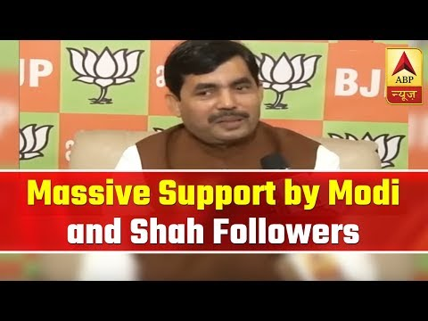 Followers of PM Modi and Amit Shah on social media indicate massive support: Shahnawaz Hussain | ABP