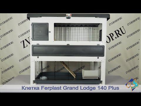 Клетка Grand Lodge 140 Plus (серая) Ferplast
