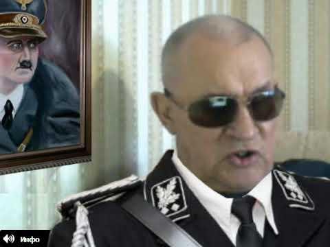 Дедушка Вахрамей - Генрих Мюллер