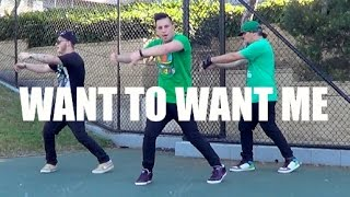 WANT TO WANT ME - Jason Derulo Dance Choreography | Jayden Rodrigues NeWest