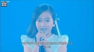 BIGBANG (빅뱅ׁׁ) - BLUE [HEBSUB]