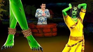 பேய் கணுக்கால் - Ghost Anklet Tamil Story - Tamil Stories -  Tamil Comedy Stories - Grandma Tv Tamil