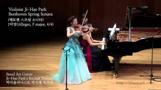Violinist Ji-Hae Park/Beethoven Spring Sonata(1악장) - 바이올리니스트 박지혜 / 베토벤 스프링 소나타