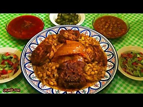الكسكسى بالبصلة على الطريقة الليبية (Libyan couscous)