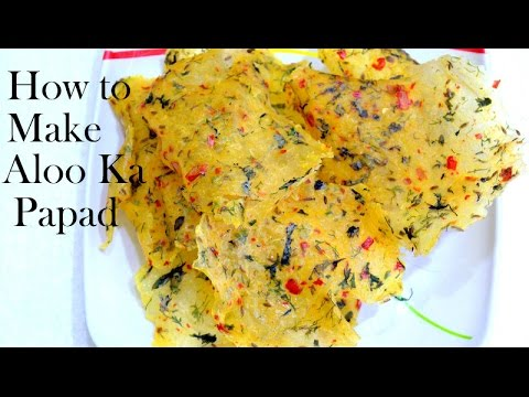 how to make aloo ka papad at home easy youtube. Black Bedroom Furniture Sets. Home Design Ideas