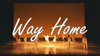 【コンテンポラリーダンス・発表会・群舞】『Way Home』