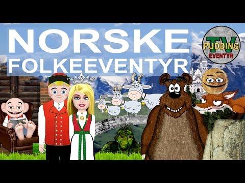 Norske folkeeventyr - Bukkene Bruse, Pannekaka, Askeladden m.m.