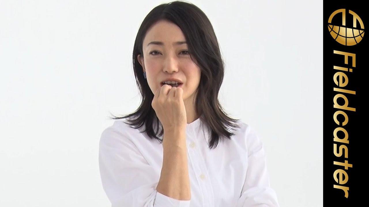 子供 菅野 美穂