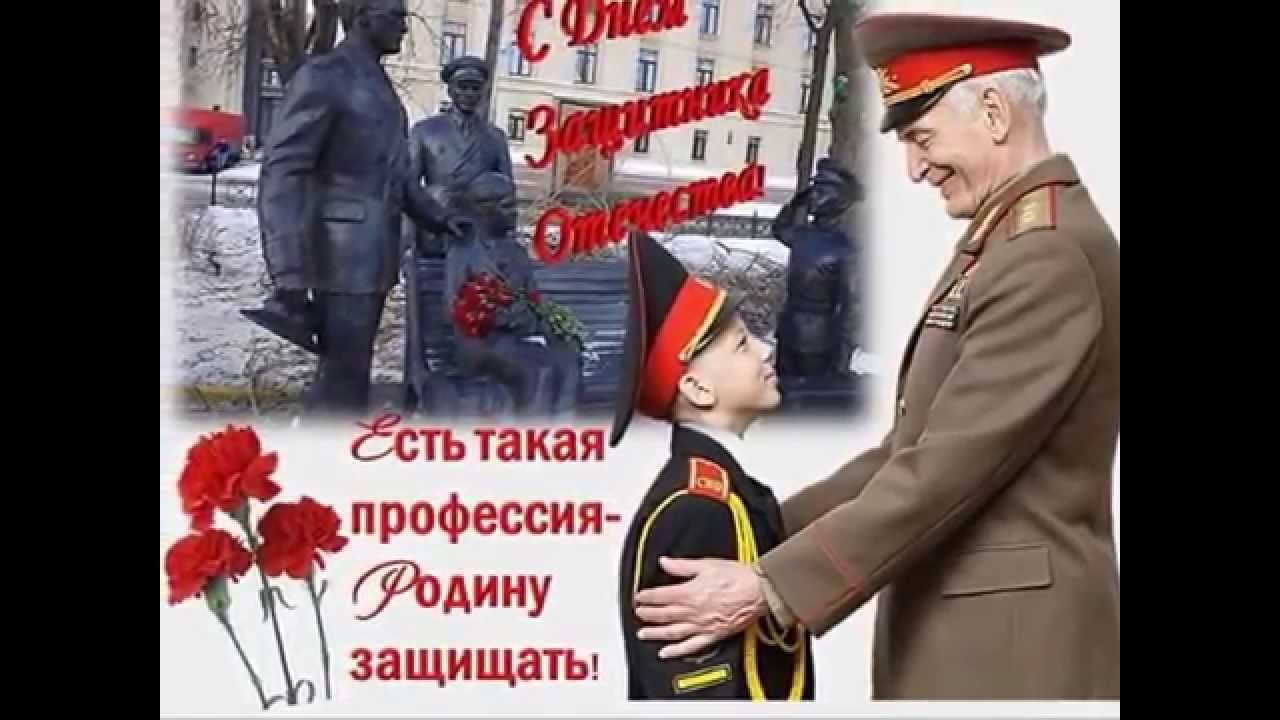 открытки день офицера россии видно