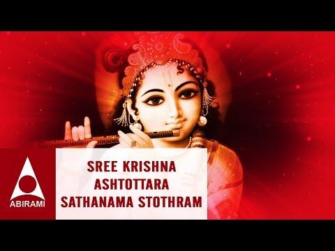 Sri Krishna Ashtottara Shatanama Stotram | Sri Vishnu Sahasranama Stotram | Tamil Devotional
