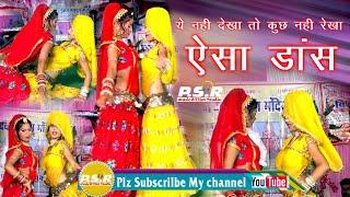 Le photo le marwadi song 1080p Devla doli  ले फोटो ले रामदेव गुर्जर