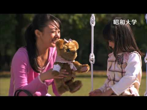 昭和大学テレビCM(30秒バージョン)