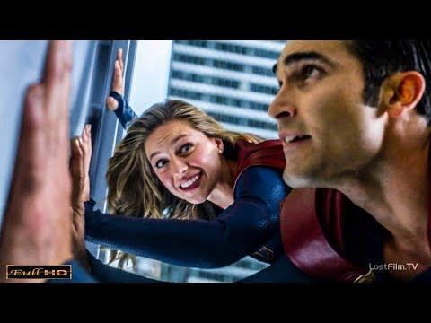 Супермен и Супергёрл предотвращают покущение на Лену Лютор