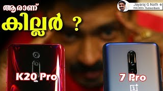 Xiaomi Redmi K20 Pro vs OnePlus 7 Pro | Which is the Real Flagship Killer
