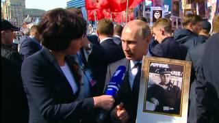 Владимир Путин принял участие вакции «Бессмертный полк»