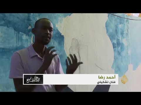 هذا الصباح- فضاءات ثقافية خاصة تشع في سماء السودان  - نشر قبل 1 ساعة