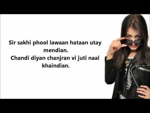Nish - Pind De Chobare Lyrics