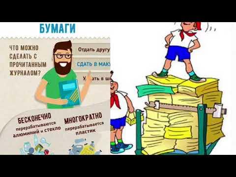 Комикс макулатура макулатуру в коробке
